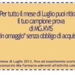 coupon da stampare 150x150 - Campioni gratuiti integratori MiaFarmacia