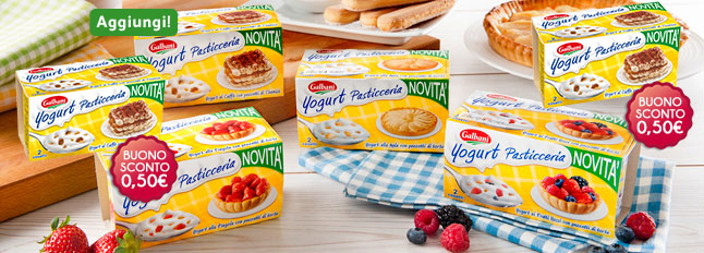galbani pasticceria yougurt