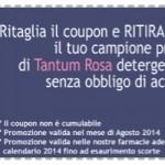 campione gratuito Tantum Rosa 150x150 - Campione omaggio Tantum Rosa: stampa il coupon