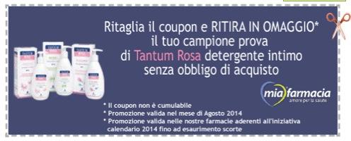 campione gratuito Tantum Rosa - Campione omaggio Tantum Rosa: stampa il coupon