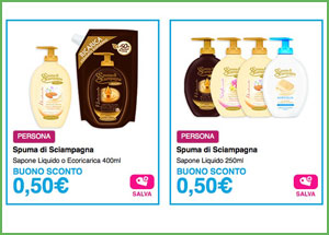 Piubuoni.it - Nuovi coupon Acqua e Sapone