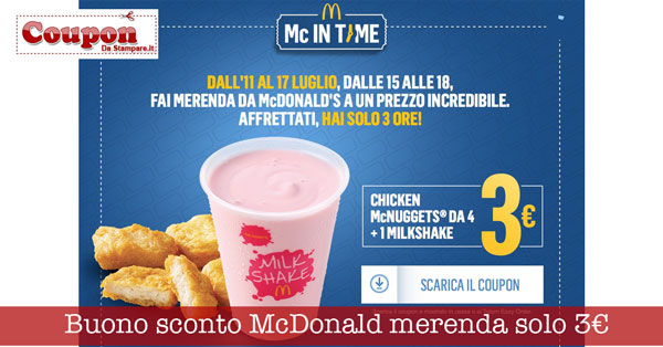 coupon merenda mcdonald